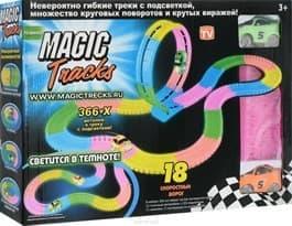 Конструктор Magic Tracks 366 деталей. Игрушка, светящаяся дорога, гоночная трасса. Купить в Москве