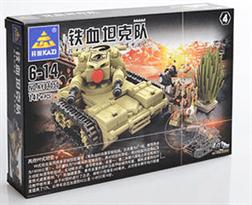 Конструктор танк ZTZ-99 147 деталей