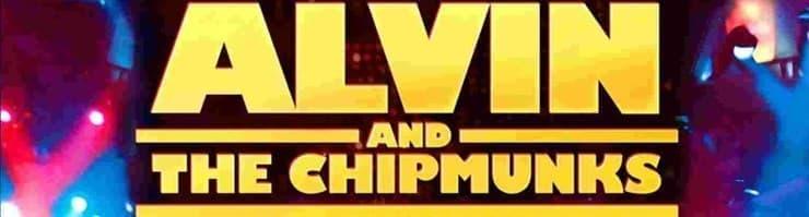 Элвин и Бурундуки (Alvin and the Chipmunks)