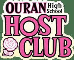 Гостевой клуб лицея Оран (Ouran High School)