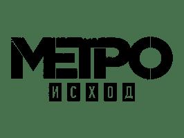 Метро: Исход / Metro Exodus