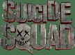Отряд самоубийц (Suicide Squad)