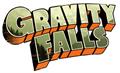 Брелки Гравити Фолз (Gravity Falls)