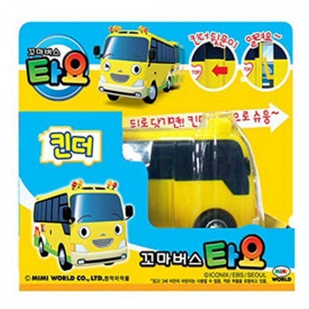 Тайо Маленький Автобус - Киндер - купить недорого в ...