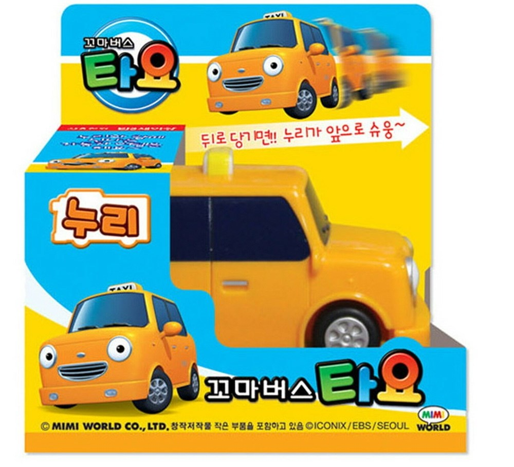 Тайо Маленький Автобус - Нури - купить недорого в интернет ...