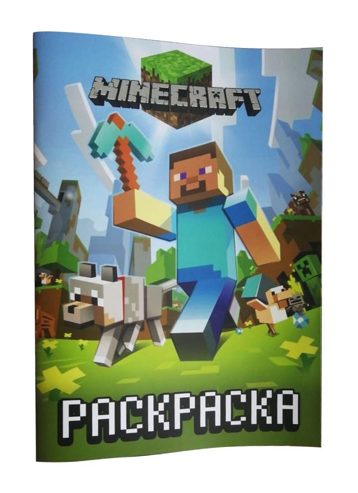 Раскраска Майнкрафт (Minecraft) - купить недорого в ...