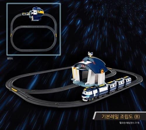 Игрушка Депо для Кея из мультфильма Роботы-поезда на сайте Super01.ru