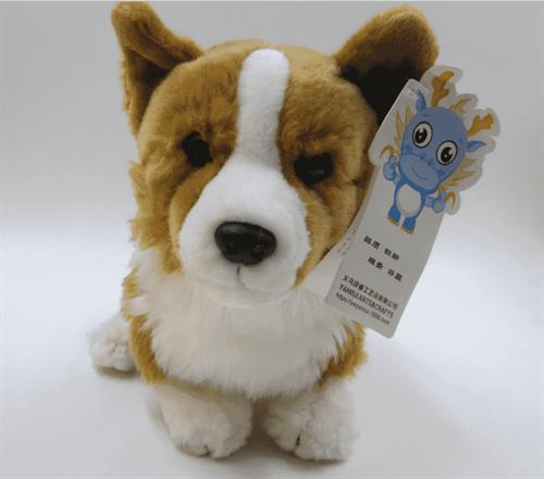 Мягкая игрушка Корги 27 см - фото 13708