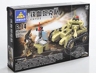 Конструктор танк Тигр купить в Москве