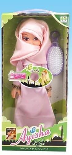 Мусульманская Кукла (розовый хиджаб 35 см) купить