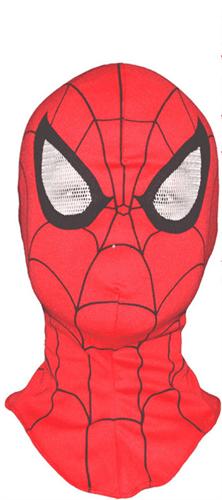 Spiderman Gucken