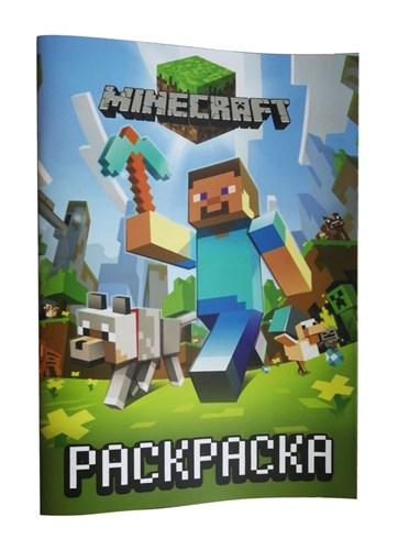 Раскраска Майнкрафт (Minecraft) купить в Москве