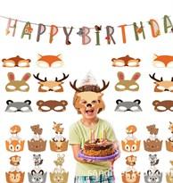 Набор украшений на День Рождения Животные купить