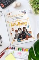 Раскраска Гарри Поттер Герои волшебной книги (Harry Potter) 52 страницы купить