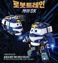 Игрушка - трансформер КЕЙ с вагонами из мультфильма Роботы-поезда на сайте Super01.ru