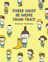 Книга Должно быть нечто большее! (There Must Be More Than That!) купить