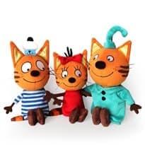 Три кота - Карамелька, Коржик и Компот плюшевые (по 35 см)