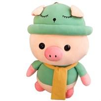 Мягкая игрушка Свинка в шляпе 25 см купить в России