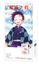 Набор коллекционных карточек Клинок, рассекающий демонов (Demon Slayer: Kimetsu no Yaiba) 218 шт купить в России с доставкой