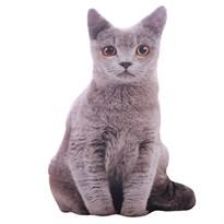 Игрушка подушка Русская голубая кошка купить в Росссии