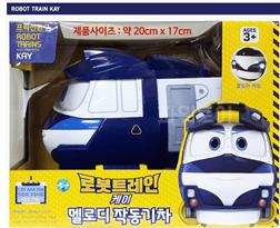 Игрушка - поезд КЕЙ (Kay) из мультфильма Роботы-поезда