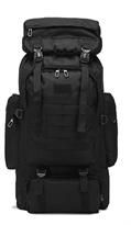 Большой тактический рюкзак (Цвет черный) купить