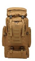 Большой тактический рюкзак (Цвет желтый) купить