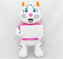 Плюшевый белый тигренок в свитере 30 см купить