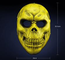Маска Череп Payday 2 (Skull)