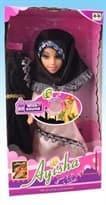 Набор из 2 Мусульманских Кукол (черный хиджаб 35 см) купить