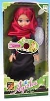Мусульманская Кукла (красныый хиджаб 35 см) купить