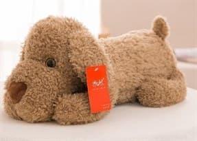 Мягкая Игрушка Подушка Собака (пушистый коричневый)
