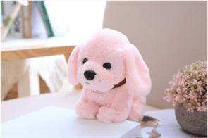 Плюшевая игрушка собака четвероногий друг (20см)