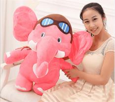 Розовый слоник в очках