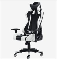 купить белый компьютерный стул
