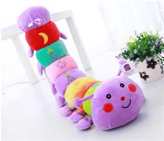 Плюшевая игрушка гусеница (радужная)