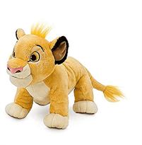 Плюшевая игрушка Симба (26 см)