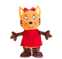 Плюшевая игрушка Карамелька (30 см)