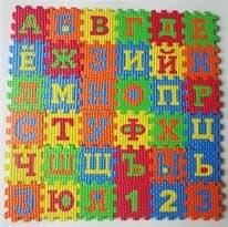 Детский коврик пазл (Русский алфавит)  купить дешево