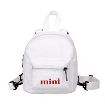 Купить мини рюкзак белый