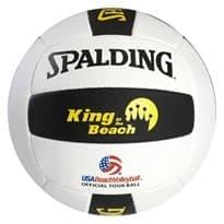 Волейбольный мяч King of the Beach (USA Beach Official Tour Volleyball) купить Москва