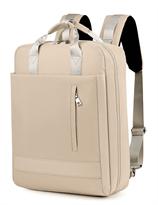 Квадратный рюкзак для ноутбука купить