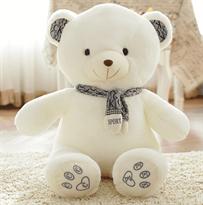 Большой плюшевый белый медведь 80 см купить