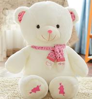 Большой плюшевый белый медведь 100 см купить