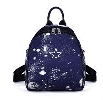 Школьный рюкзак звезды купить в Москве синий