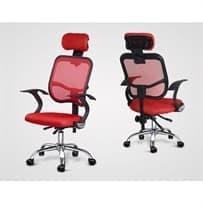 Офисное ортопедическое кресло (Цвет Красный) купить