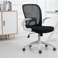 Офисное ортопедическое кресло складное купить