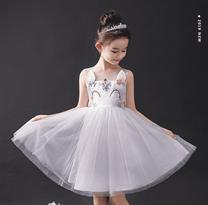 Красивое платье с единорогом купить