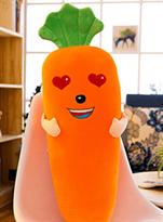Плюшевая игрушка влюбленная морковь заказать