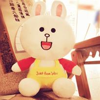 """Мягкая игрушка Кони с надписью """"Just for you"""" (Лайн Френдс) купить в Москве"""